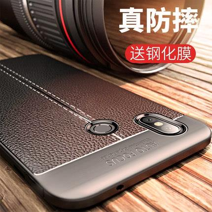 Xiaomi Mi 8/SE/6X/6 phone protection case casing cover ultra thin