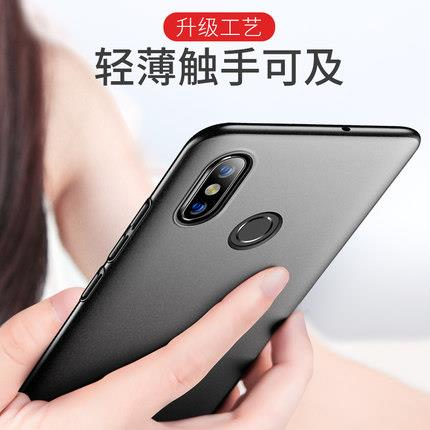 Xiaomi Mi 8/SE phone protection case casing cover ultra thin hard