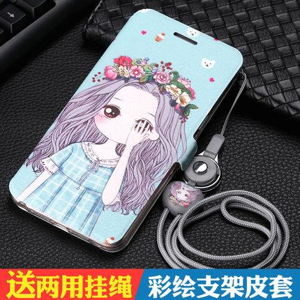Xiaomi Mi A2 6X Korea Cartoon Flip Stand Case Casing Cover