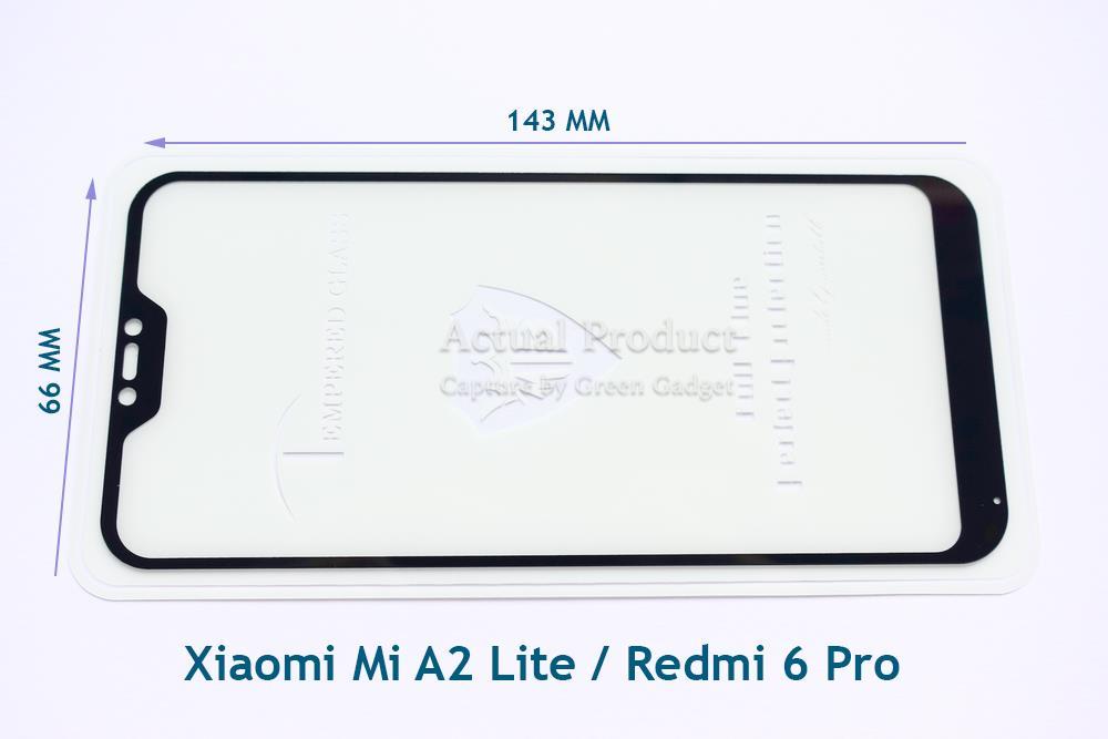 Xiaomi Mi A2 Lite/Redmi 6 Pro Full Glue Screen Protector Glass