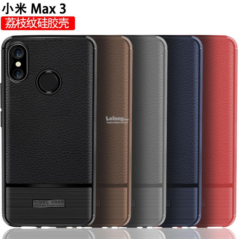 info for aeb5c 16508 Xiaomi Mi Max 3 Max3 Rugged Armor ShakeProof Back Case Cover Casing