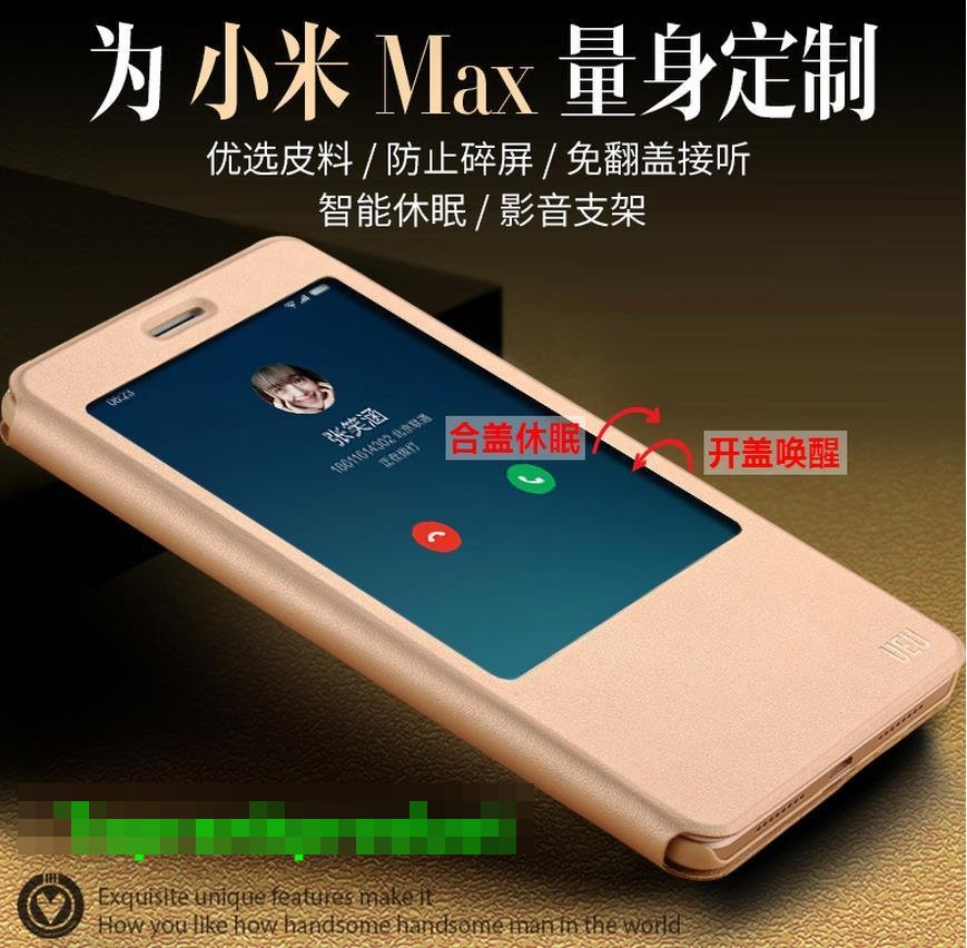 Xiaomi Mi Max Flip Smart PU Leather Case Cover Casing + Free Gifts