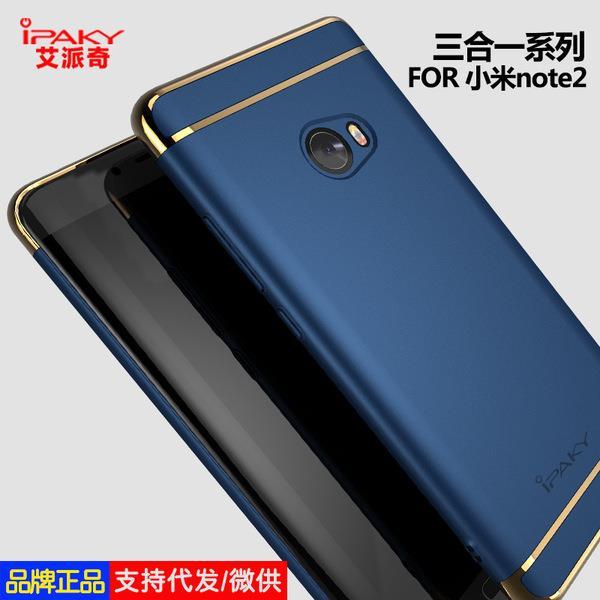 best website 8e5db c27ae XiaoMi Mi Note 2 Original iPaky Perfect Fit 3 in 1 Back Case Cover