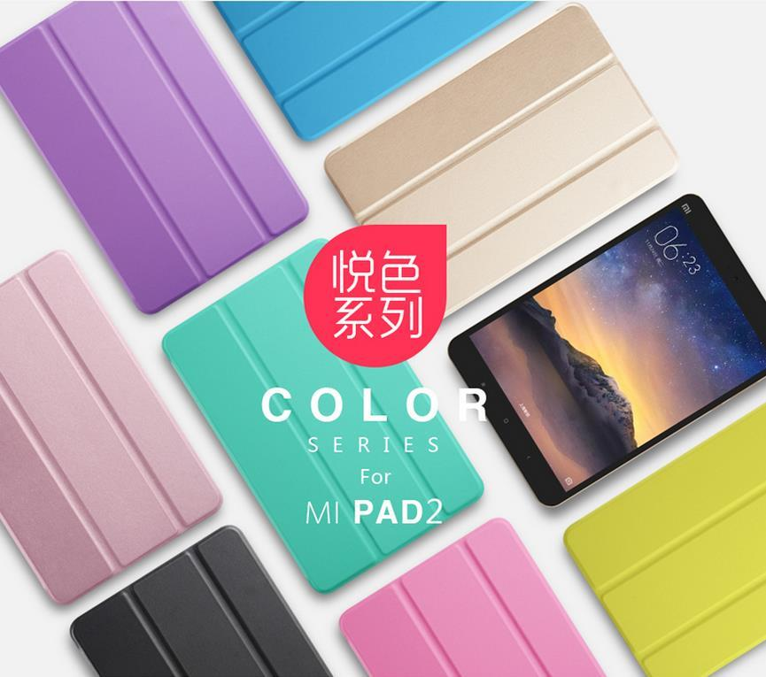 Xiaomi Mi Pad MiPad 2 3 MiPad2 Flip PU Leather Case Cover Casing