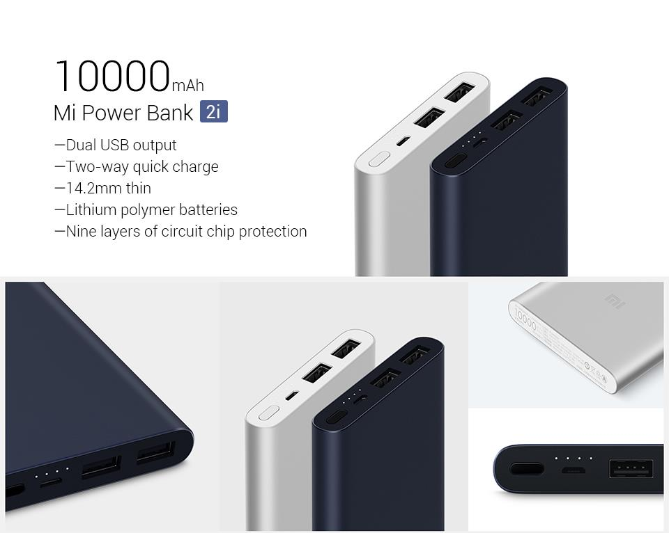 Xiaomi 10000mah mi power bank китайские телефоны samsung galaxy s 2 цена