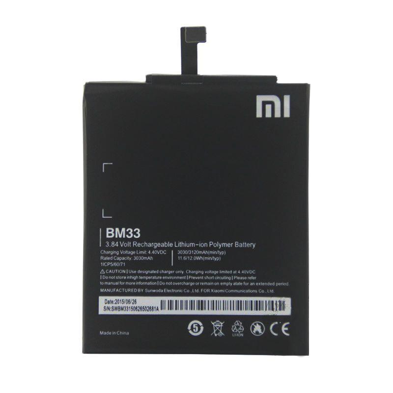 Xiaomi Mi4i Battery Replacement ( BM33 )