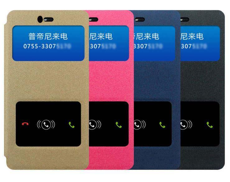 XiaoMi Mi4i Redmi Note 2 Pudini Gold Sand Standable Flip Case Cover