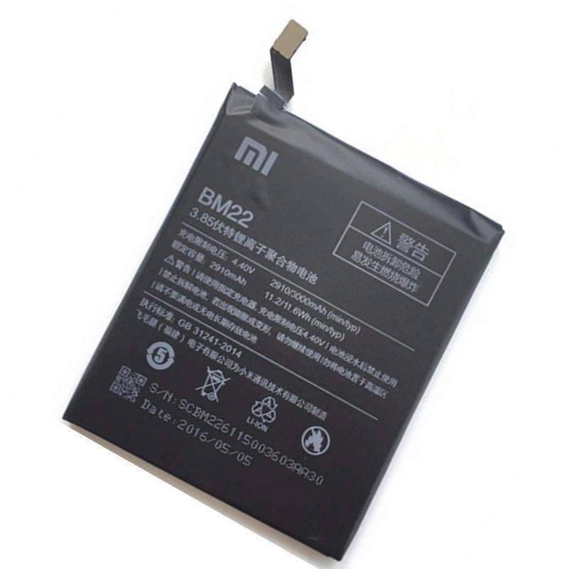 Батарея xiaomi mi5 купить металлический кофр спарк по выгодной цене
