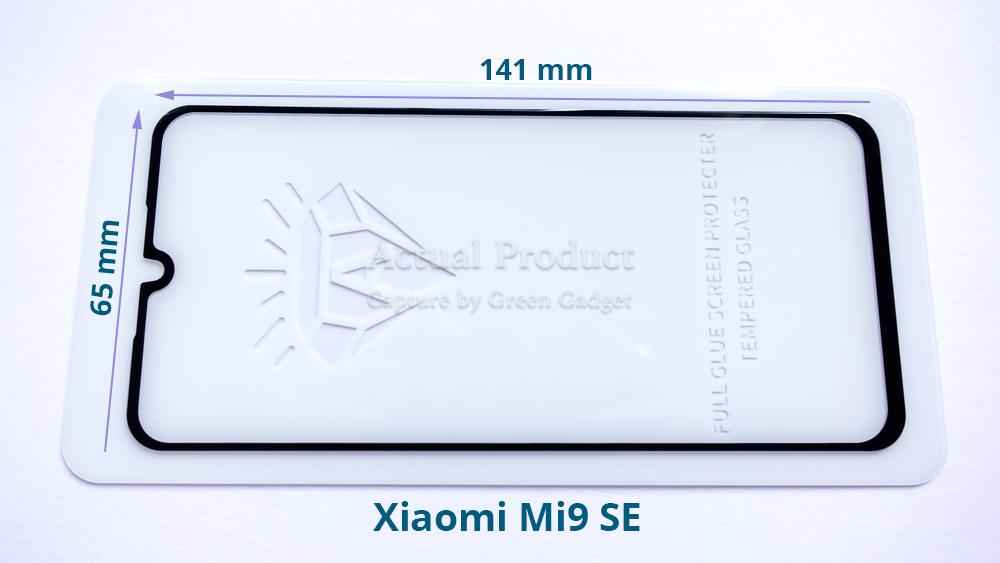 Xiaomi Mi9 SE Full Glue Screen Protector Tempered Glass