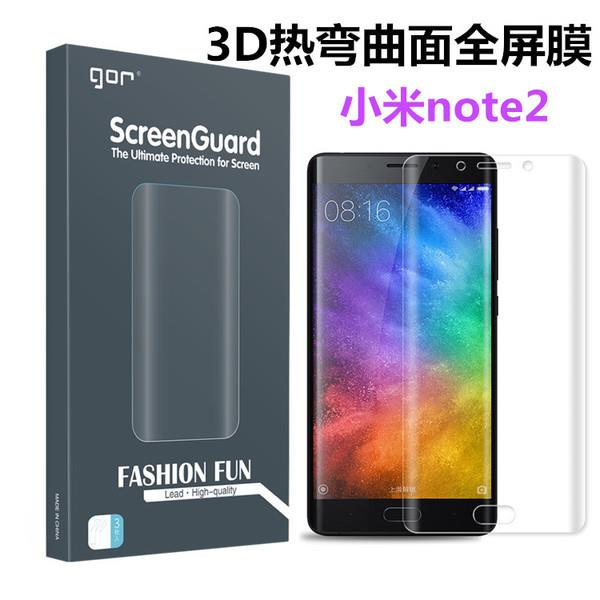Xiaomi note 2 clear surface tempered glass (2 Pieces)