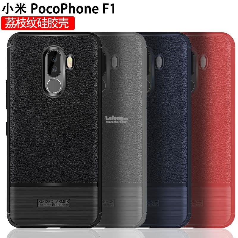 best website 743c6 5ce3f Xiaomi PocoPhone F1 Rugged Armor Soft TPU Back Case Cover Casing