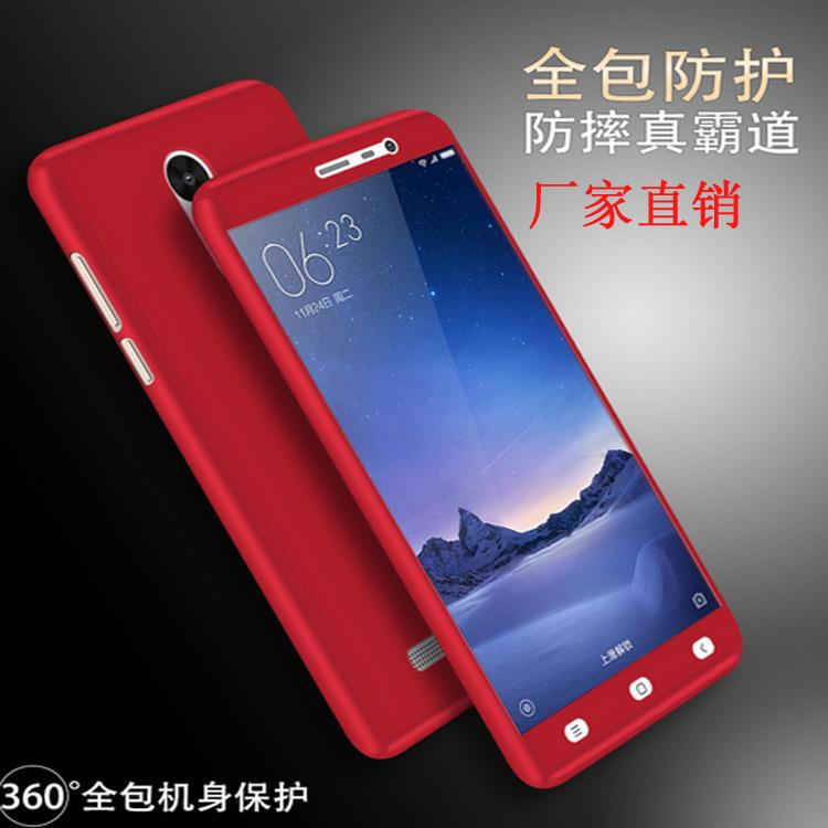 new products 5965d f13bb Xiaomi Redmi 4 4A 4X Mi5s Mi A1 360 Hard Tempered Glass Case