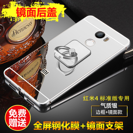 Xiaomi Redmi 4 Redmi4 Mirror Metal Bumper Case Cover Casing