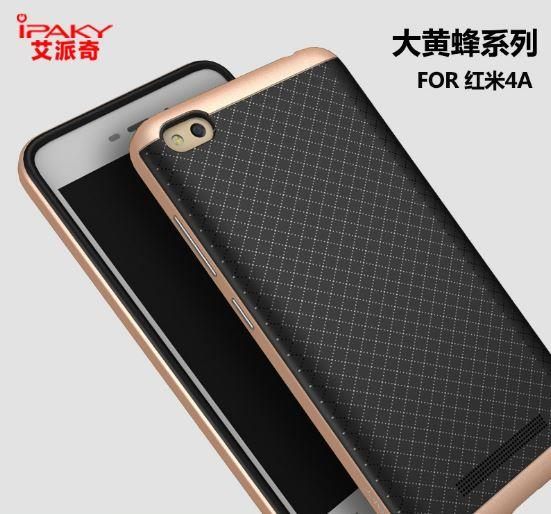 official photos 9d6fe d7e1b XIAOMI REDMI 4A IPAKY SLIM Neo Hybrid TOUGH Case Cover
