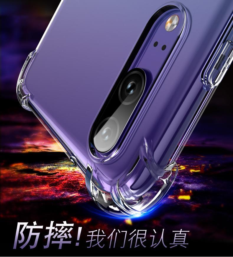 Xiaomi Redmi K20 K20 Pro Anti Crash End 7 2 2020 3 15 Pm