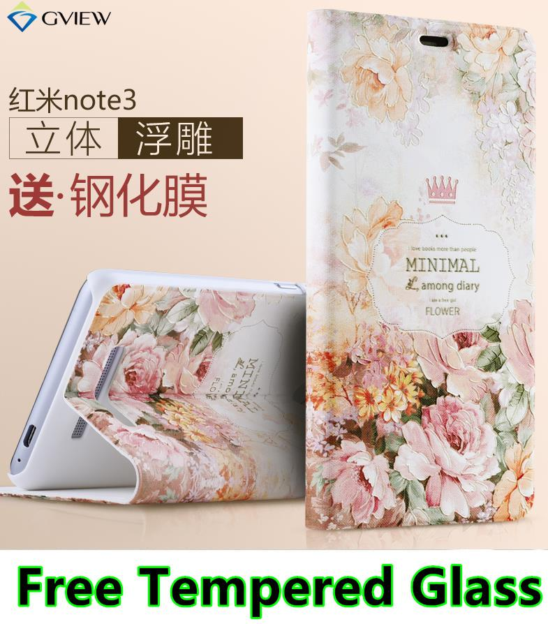 Xiaomi Redmi Note 3 3D Relief Flip Case Casing Cover + Tempered Glass