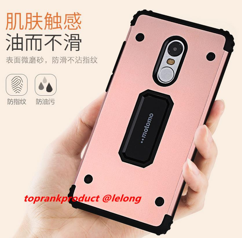 competitive price 0e526 9ee4b Xiaomi Redmi Note 4 4A Prime 4X Metal+Silicone Back Case Cover Casing