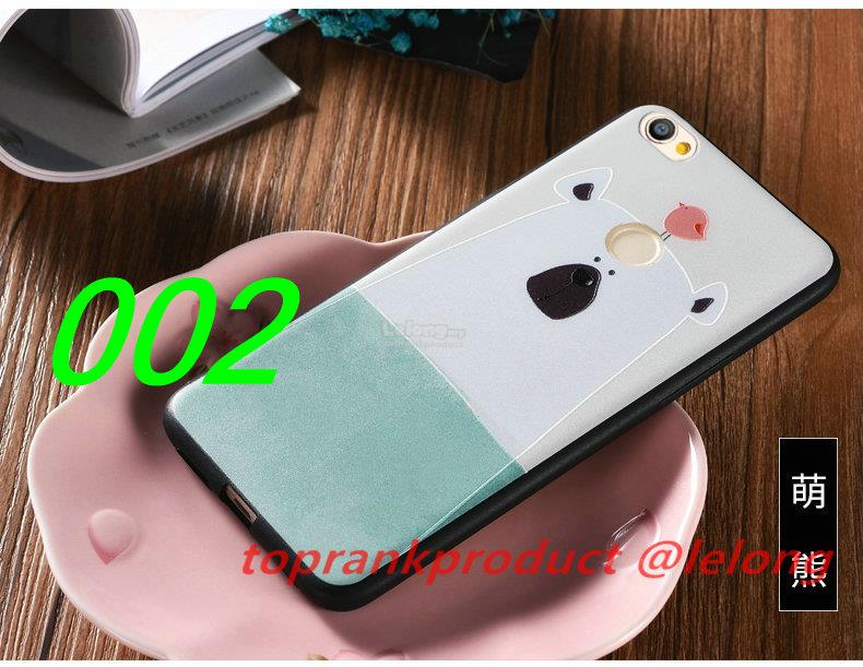sports shoes eebbe cf194 Xiaomi Redmi Note 5A / Prime 3D Silicone Soft Case Cover Casing + Gift
