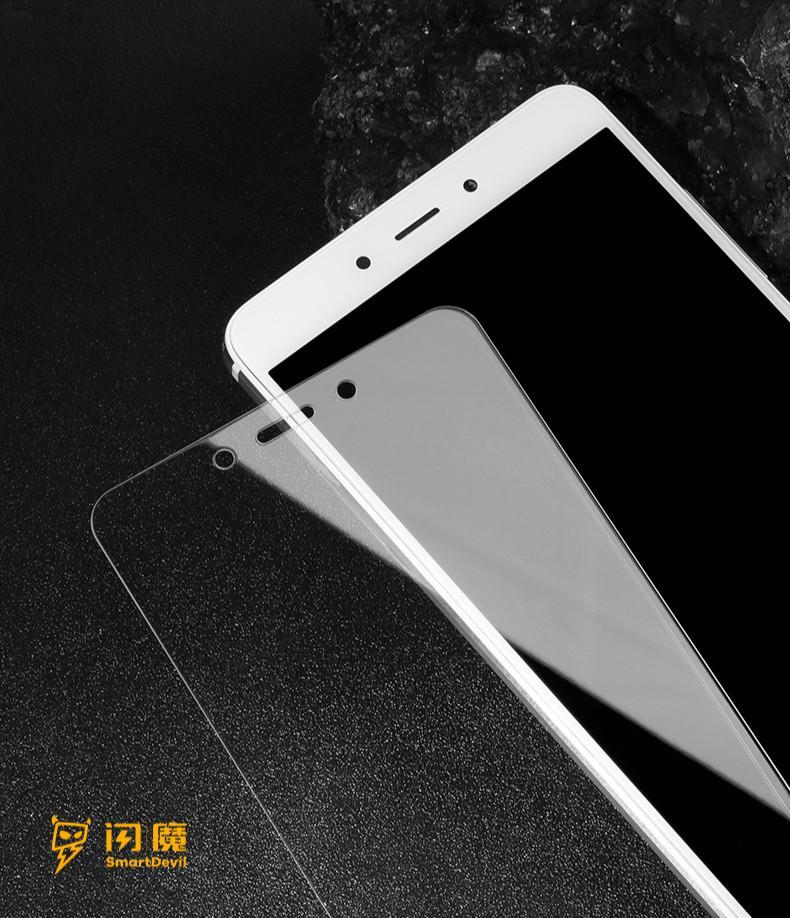 Xiaomi Redmi Note4x Snapdragon Tempered Glass (+free gift)