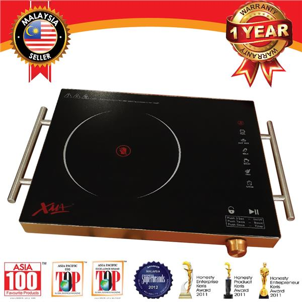 XMA/WING-220IC MULTIFUNCTIONAL INFRARED COOKER