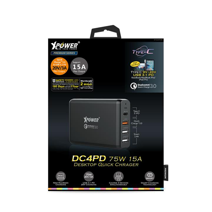 Xpower DC4PD 4-Port Type-C PD 15A Desktop Charger - Black