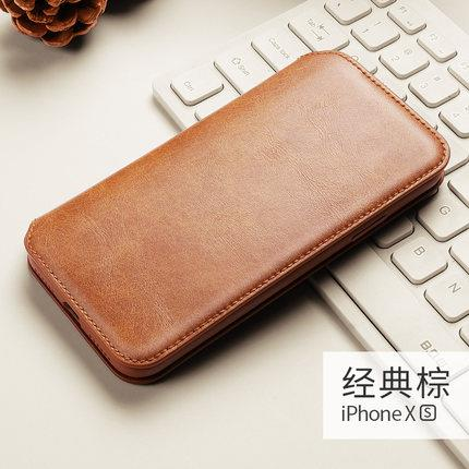 XUNDD Apple iPhone X XR XS MAX Cowhide real leather Case Casing Cover