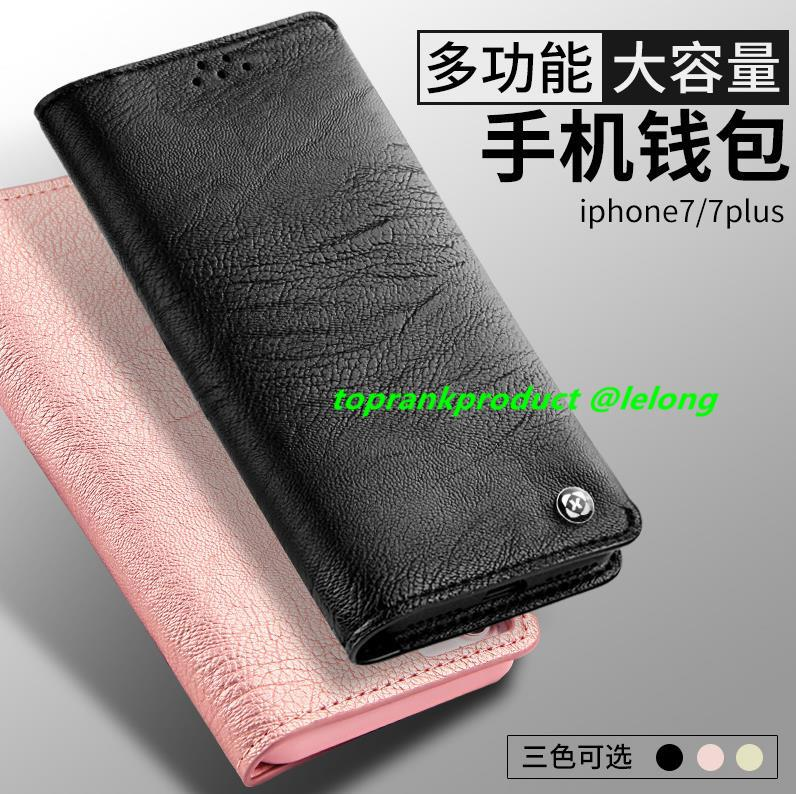 XUNDD iPhone 6 6S 7 8 Plus Flip Card Slot Leather Case Cover Casing