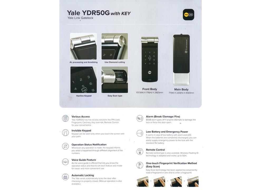 Yale Link Gate Lock YDR50G