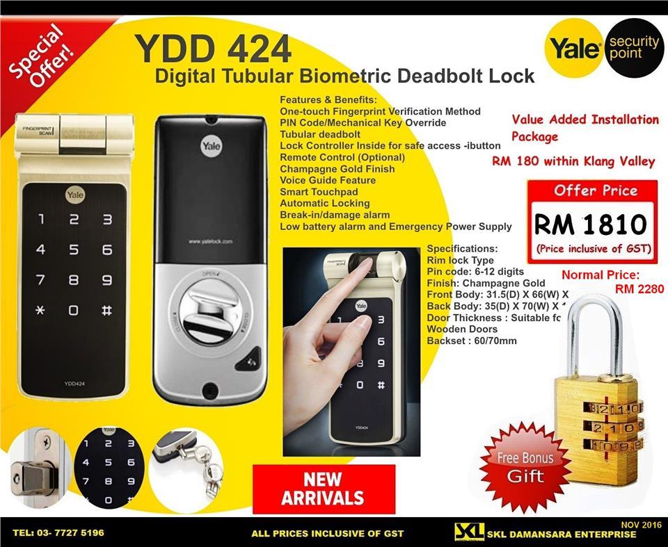 Yale Ydd424 Digital Biometric Door L End 6 15 2018 5 15 Pm