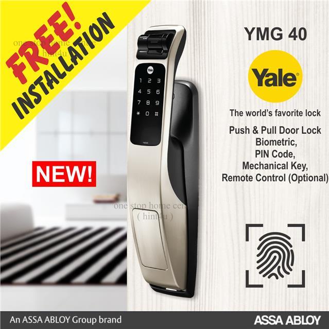 YALE YMG 40 PUSH & PULL FINGERPRINT D (end 9/2/2020 9:15 PM) Yale Wooden Door Locks on