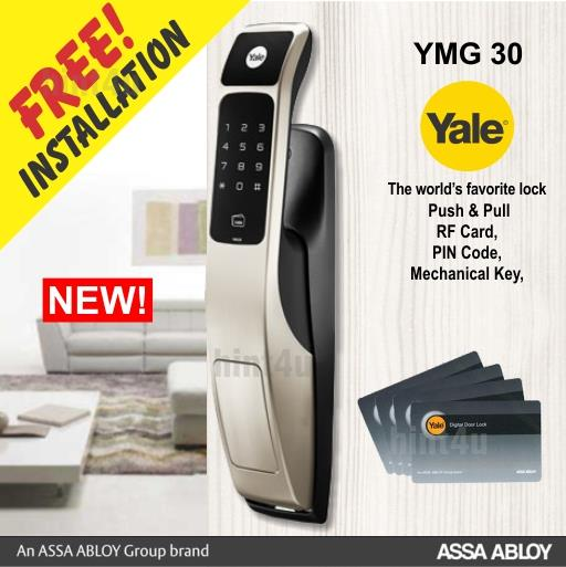 Yale Ymg30 Push Amp Pull Digital Door End 4 13 2020 8 48 Pm