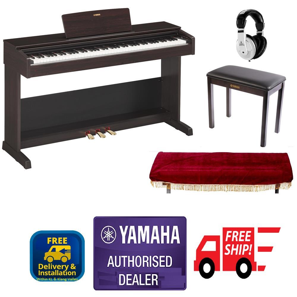 yamaha arius. yamaha arius ydp-103 88 keys digital piano h