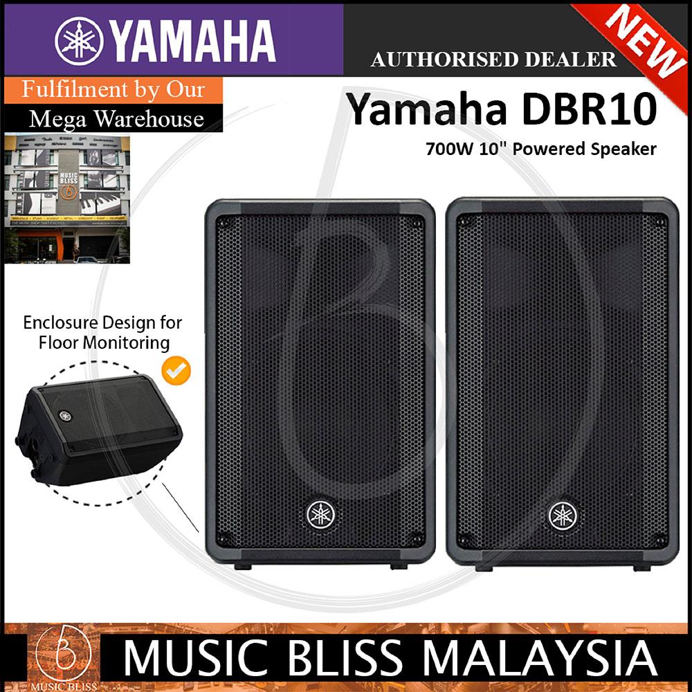 Yamaha DBR10 700-watt Powered Speaker - Pair (DBR-10) *Crazy Sales*