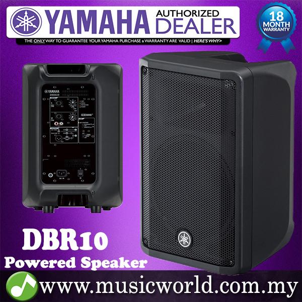 Yamaha DBR10 700W 10