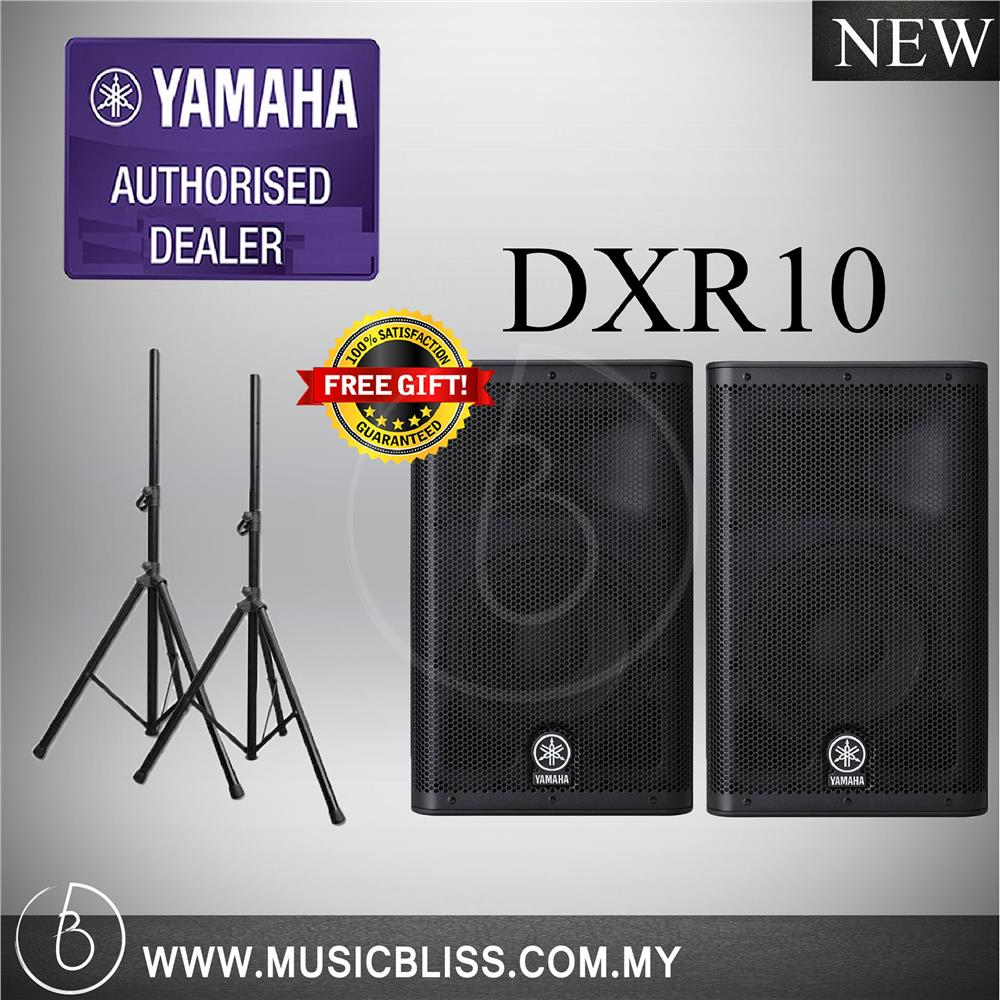 Dxr Yamaha Price