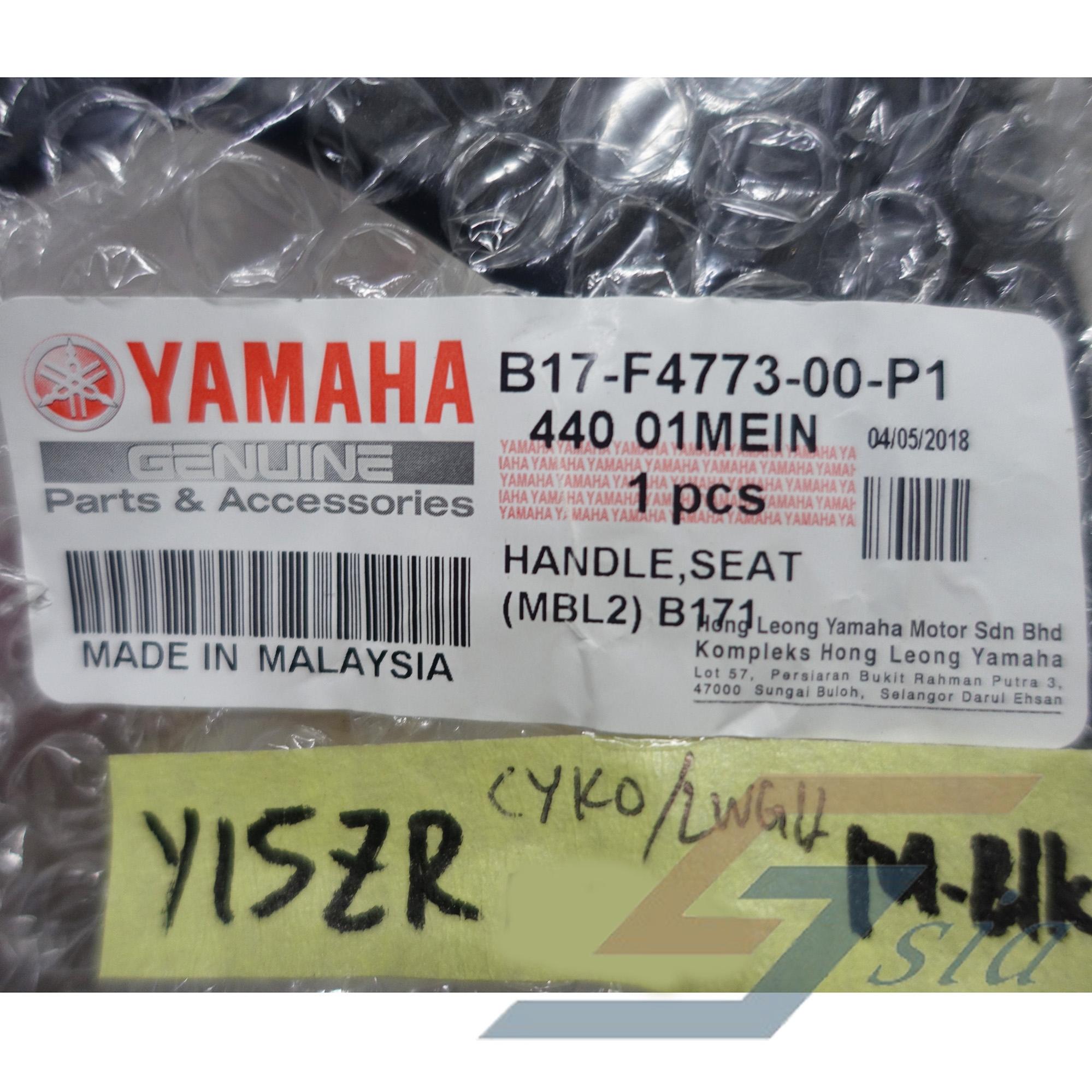Yamaha Y15ZR Seat Handle(Genuine)(Matt Black)