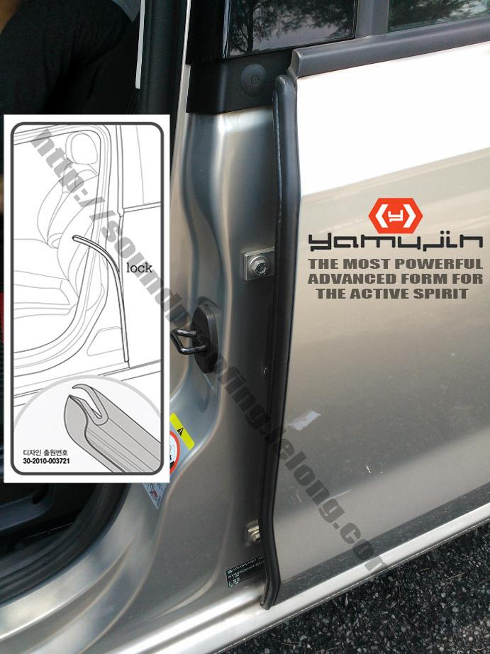 YAMUJIN DIY Sound Insulation Rubber Strip - TOYOTA VIOS/ALTIS/WISH