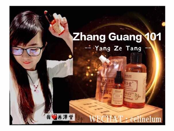 Yang Ze Tang Anti Hair Loss Hair Care Shampoo ~ 1 SET