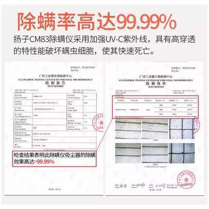 YangZi Handheld Vacuum Cleaner Bed Mites UV Light Kill Bacteria Sofa Bed