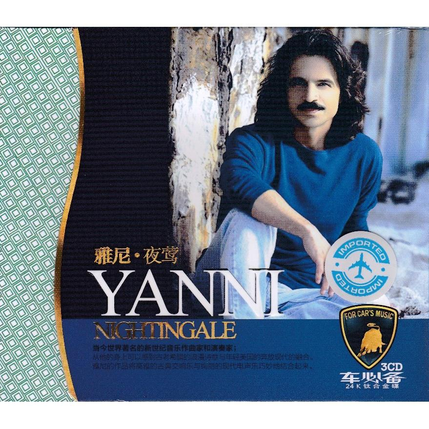 YANNI Nightingale + Greatest Hits 3CD Music CD