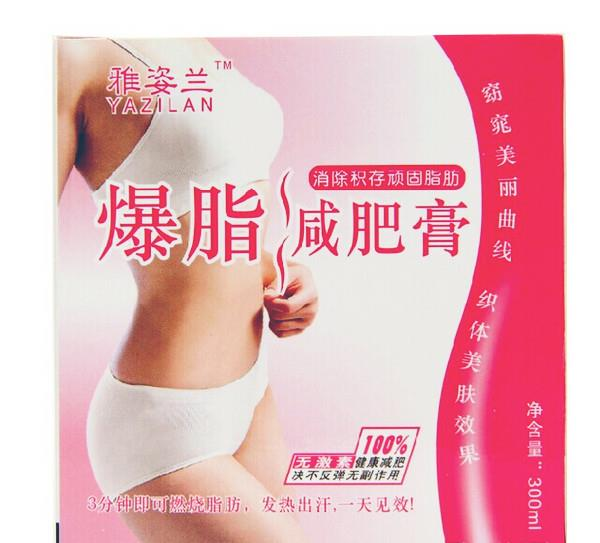 YAZILAN~Burn Fat Slimming Cream 300ml