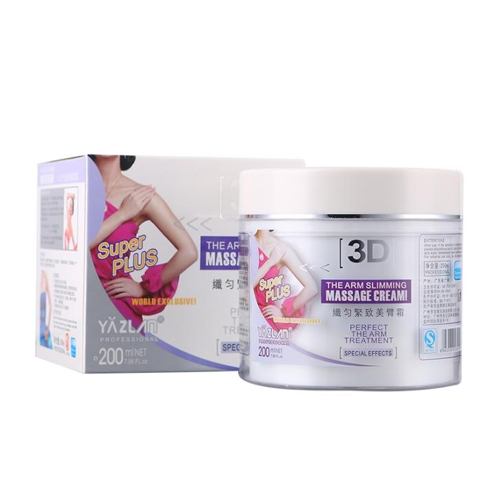 YAZILAN~Super Plus The Arm Slimming Cream 200ml