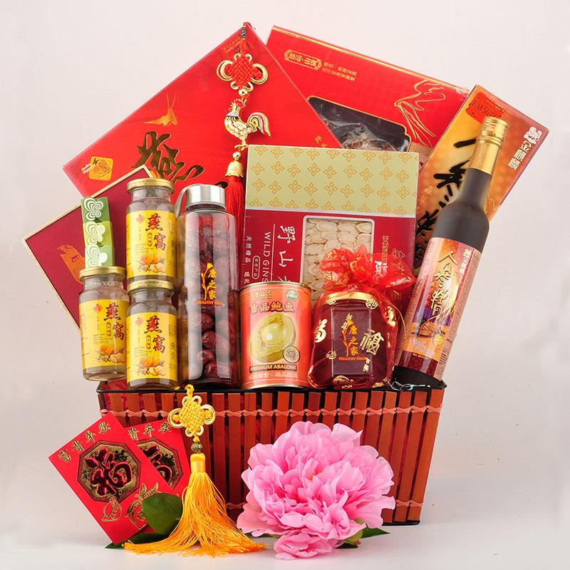 New Year Hamper with Exclusive Packaging & Decoratives +FREE SHIPPING