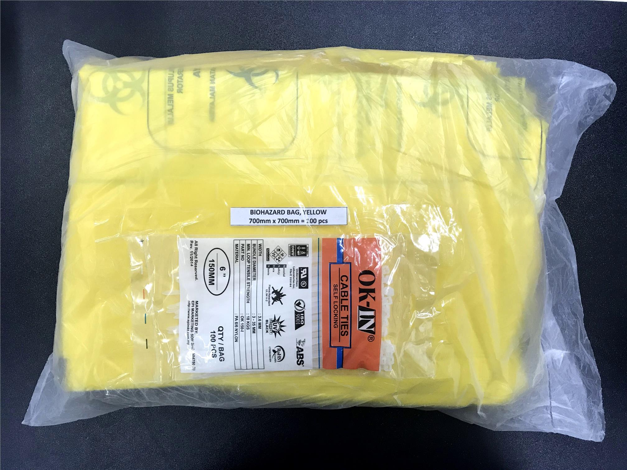 Yellow PP Biohazard Disposable Bags (700mm x 700mm)