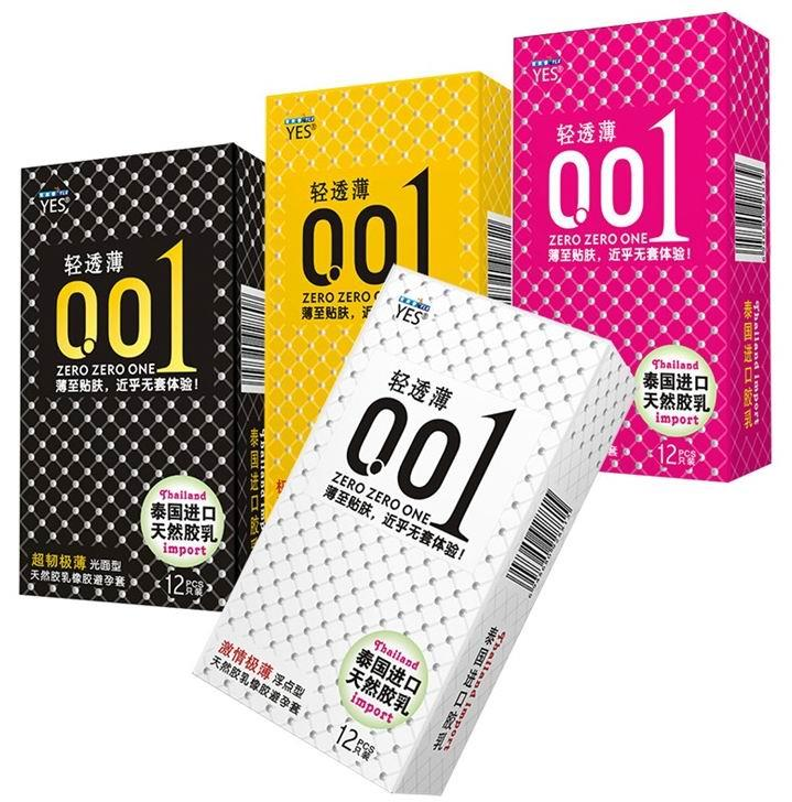 Best Condoms 2020.Yes 0 01 Condom 12s Best Selling Ultra Thin Kondom