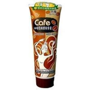 YILI BALO Coffee Body Slimming Cream (250ml)