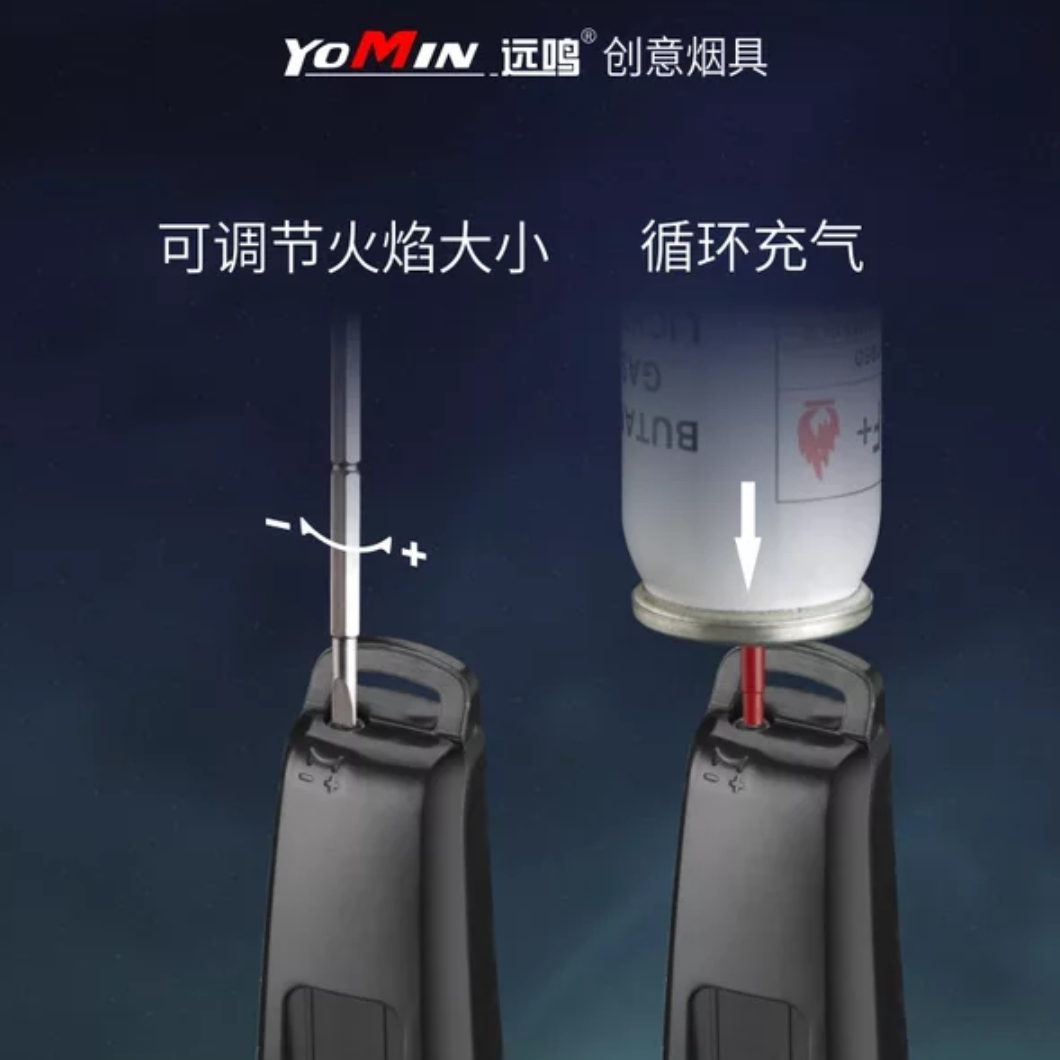 YOMIN Creative Shaver Soft Flame Lighter YM-113