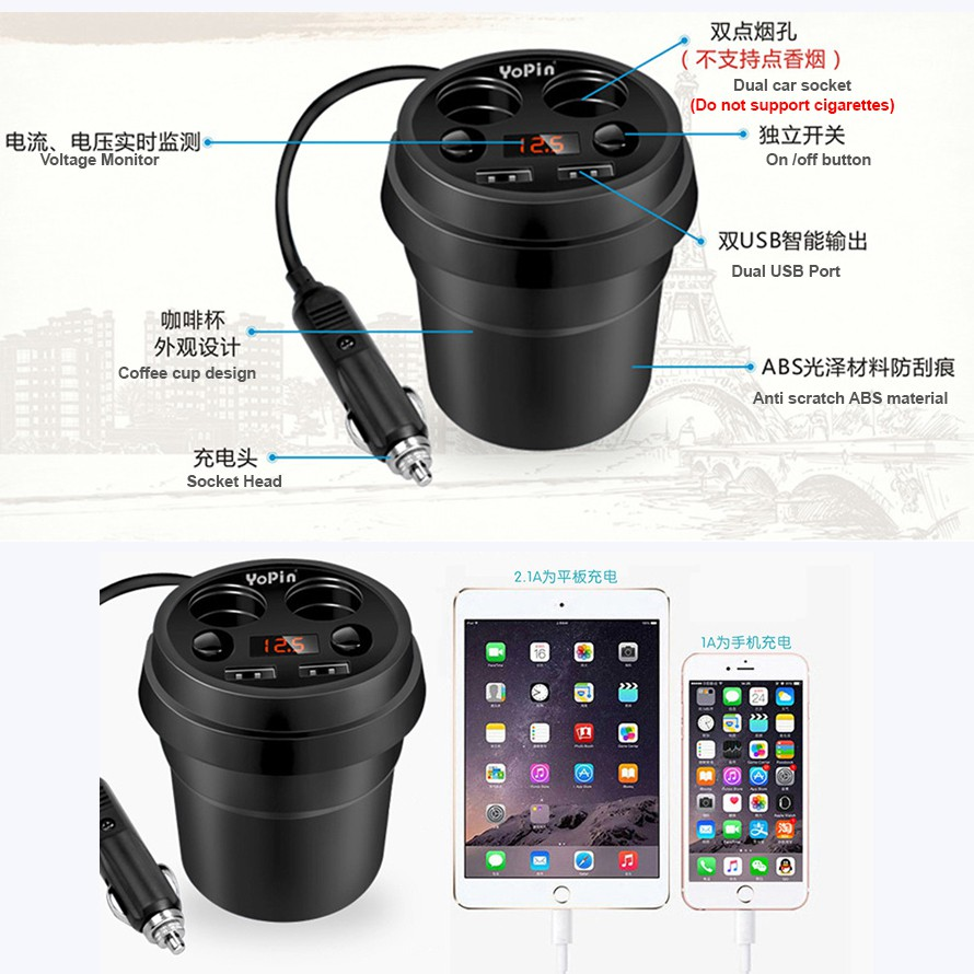 YoPin Fast Charger Car Cigarette Lighter Dual Socket USB Adapter Cup