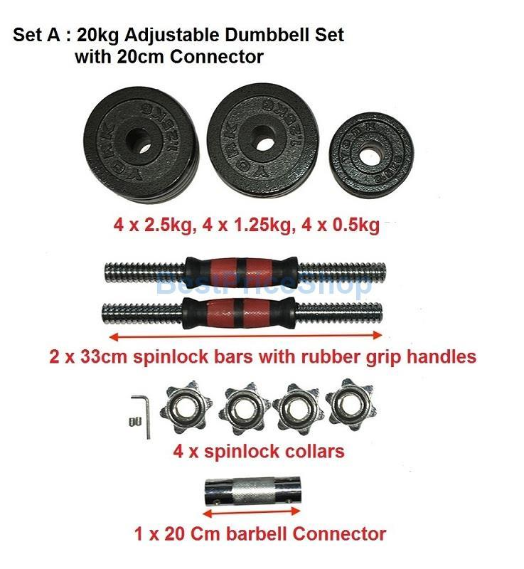 YORK 20kg 30kg Adjustable Cast Iron Dumbbell Set 20cm Connector 1 Pair