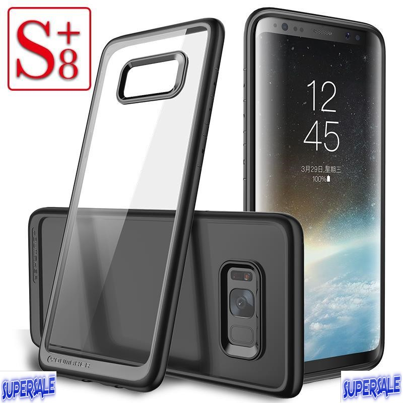 YOUMAKER Thin Anti Drop casing case cover for Samsung S8 / S8+ Plus
